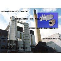 LAND 焚化炉及垃圾燃料火力发电厂专用红外测温仪 CDA