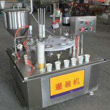 蟹黄采肉机,真空吸蟹黄机,真空吸蟹肉机器