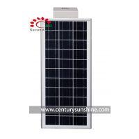世纪阳光20w一体化太阳能路灯太阳能栅栏灯电池灯十年专业厂家