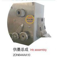 供墨计量泵总成2DN644AA10