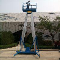 20米铝合金升降机 优质电动升降工作平台价格 高空作业车
