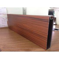 广东德普龙室外铝材质方通定做欢迎选购