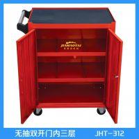 安全工器具柜制造商 专业工具橱批发 车间全套定制工具柜