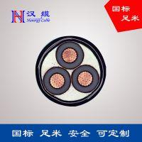 山东高压电缆 单/多芯CU中低压电缆 8.7/15KV3芯钢丝铠装电力电缆