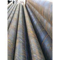 云南昆明螺旋管经销批发/材质Q235/规格DN200-1500mm