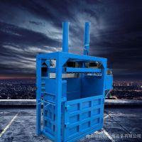 60吨双缸推包废纸废品打包机 大箱体易拉罐打块机 废铝下脚料压块机