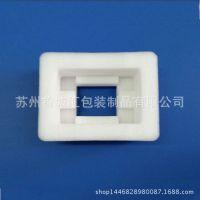 大量供应EPE(珍珠棉)泡沫包装 可定制 欢迎来电咨询