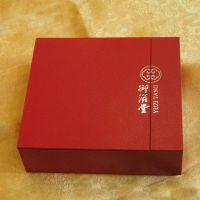 厂家供应 高端精美茶叶包装盒定制 印刷高品质茶叶精装盒