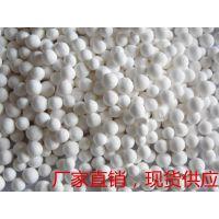 除氟活性氧化铝球滤料 空压机专用活性氧化铝球干燥剂 催化剂