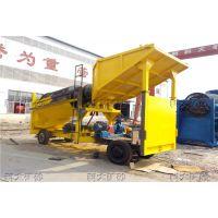 移动淘金车构造配置 移动淘金车工作原理 优质移动淘金车生产厂家