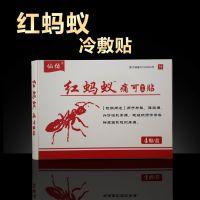 http://himg.china.cn/1/4_572_238166_790_790.jpg