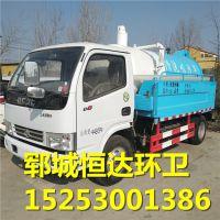 东风 时风 唐骏底盘 整车 国五排放 DFA1080SJ12 大型高压清洗车 进口配置