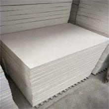 加工定制硅酸铝针刺毡 防火硅酸铝保温材料
