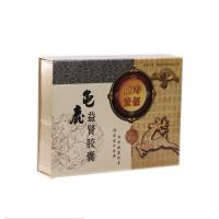 深圳翻盖礼品纸盒 保健品硬板天地盖精装盒 精装茶叶套装盒 免费设计定制