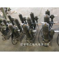 钦州ZW32-12F智能型价格