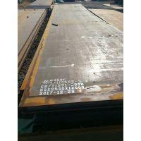 供应舞钢高强板 Q460C高强钢板规格齐全