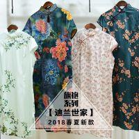 杭州品牌女装迪兰世家真丝货源哪里有 爱弗瑞真丝女装折扣批发