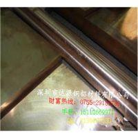 高硬度铍铜板 C17200模具用铍铜板耐磨损