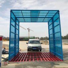 【宏捷环保厂家制造】NRJ-8米长全封闭工地自动洗轮机,封闭式工地洗车台行情