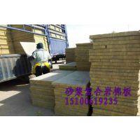 供应单面砂浆岩棉复合板 170kg砂浆抹面岩棉复合板价格