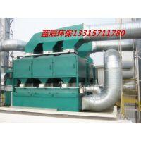 沧州蓝辰有机废气处理催化燃烧设备高效优质有保障