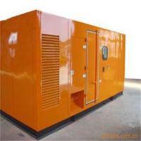 江门静音发电机 柴油发电机组 静音发电机 柴油发电机组厂家的