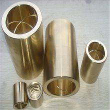 斯瑞特锡青铜管QSn6.5-0.1耐磨锡青铜管