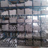 粤森供应环保6061小铝管 薄壁铝管
