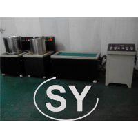 太原高精密磁力抛光机厂家热卖圣亚sy-60