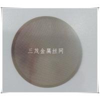 厂家直销304不锈钢高精密冲孔蚀刻网片