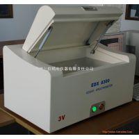 3v仪器 rohs测试仪器    重金属检测仪器  重金属检测仪 厂家直销