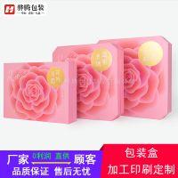 广州厂家定制新款中秋节月饼盒 创意方形天地盖纸盒 食品包装礼盒