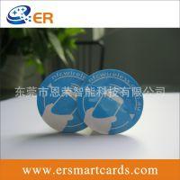 RFID电子门票 电子标签 NFC电子标签 IC智能标签 可按要求定制
