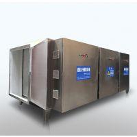 不锈钢磁感UV光解设备定制