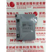 横河PLC模块AAI135-H50全新模拟输入模块