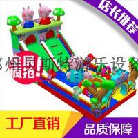 云南昆明儿童充气滑梯小猪佩奇猪猪侠真好玩