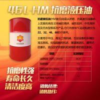 昆仑牌的质量、杂牌的价格、46号抗磨液压油润滑油生产厂家