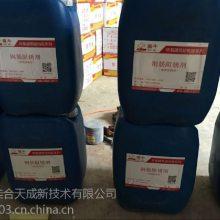 供应广安筑牛牌液体钢筋防锈剂厂家