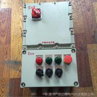 防爆按钮控制箱7.5kw电机用 BXMD防爆按钮控制箱