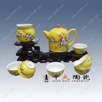 精美陶瓷茶具 手绘礼品套装 庆典礼品订制 千火陶瓷