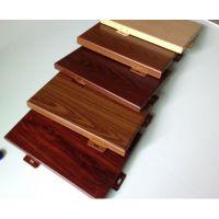 江西厂家直销批发 优质通风铝单板 防腐防火铝单板 氟碳木纹铝单板