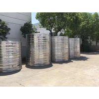 苏州华霖水箱:广泛应用于太阳能热水系统、空气源热泵热水系统、锅炉热水系统、空调冷冻水系统的冷热水储存