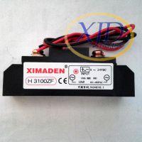 XIMADEN希曼顿H3100ZF固态继电器