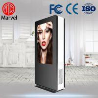 玛威尔55寸户外立式液晶广告机 防水防尘IP65 落地式一体机 户外广告机
