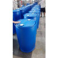"""济宁""""200L塑料桶""""颜色正品质好耐腐蚀性能稳定可供食品化工桶用"""