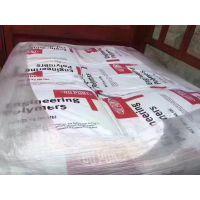 代理供应PA66 美国杜邦 70G13L 玻纤13%增强,高强度