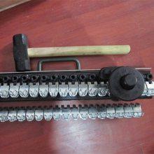 V6-1000皮带机手锤式钉扣机 铸钢输送带钉扣机