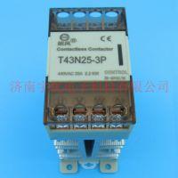 朗风无触点接触器 T43N25-3P 原装正品