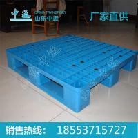 1212川字塑料托盘厂家 叉车托盘 仓库托盘防潮垫板货架栈板卡板