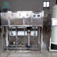 汇创全自动3吨/3T每小时反渗透设备纯水直饮设备
